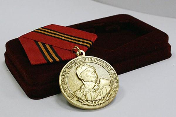 Медаль Булатова