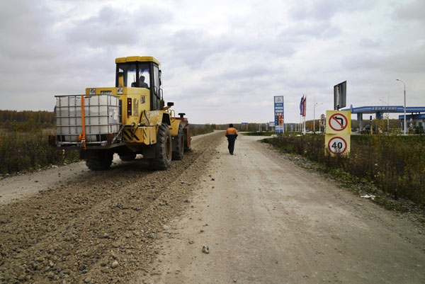 Дорога Опарино Вазюк
