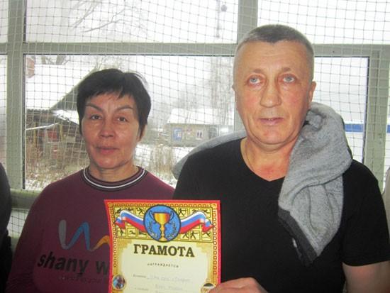 III место Ольга Чернова и Михаил Кинч «Наш путь»