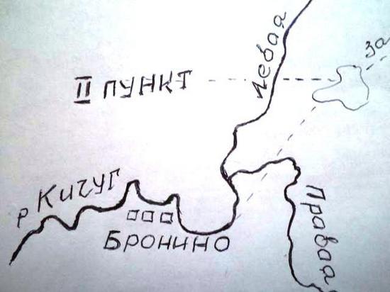 План – схема. 2 пункт Бронино.