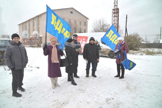 Под флагами ЛДПР