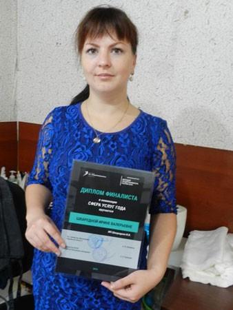Ирина Шкаредная