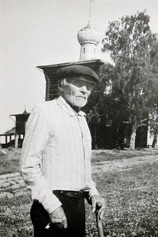 Феодосий Гаврилович Плотников