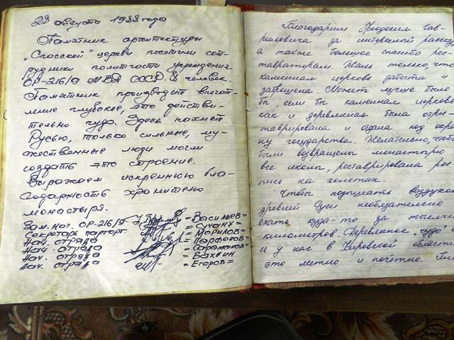 Три книги Феодосия Гавриловича