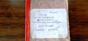 Три книги Феодосия Гавриловича.  Книга вторая. Часть 1