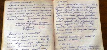 Три книги Феодосия Гавриловича. Книга вторая. Часть 2