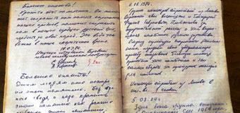 Три книги Феодосия Гавриловича.  Книга вторая. Часть 3