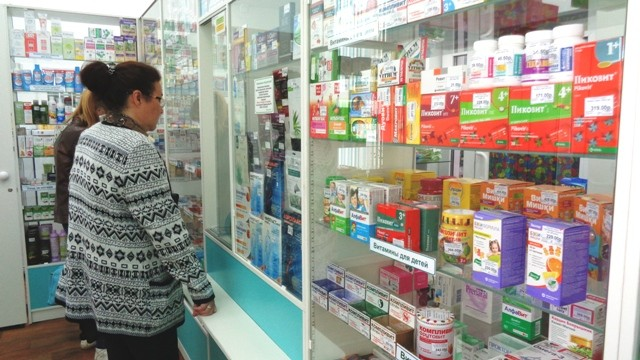 Аптека в Опарино