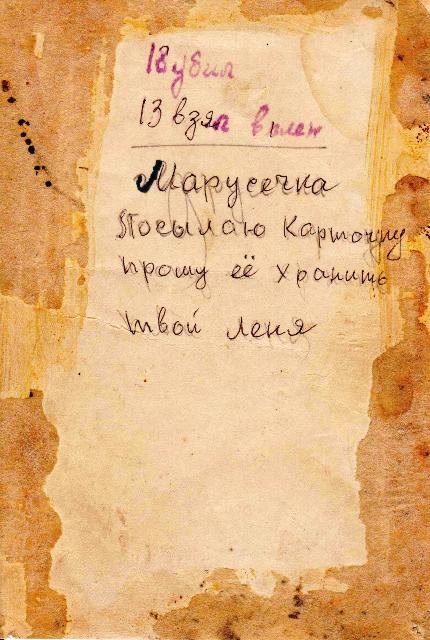 Багин Алексей Иванович