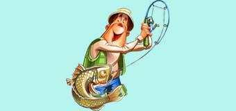 Молома. День рыбака