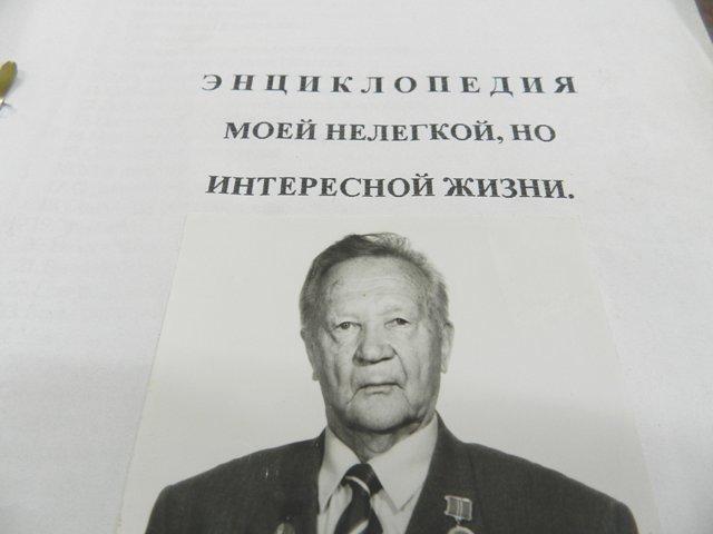 Андрей Александрович Тимм