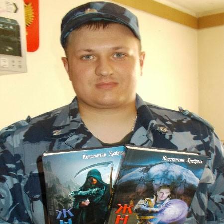 Писатель Константин Храбрых