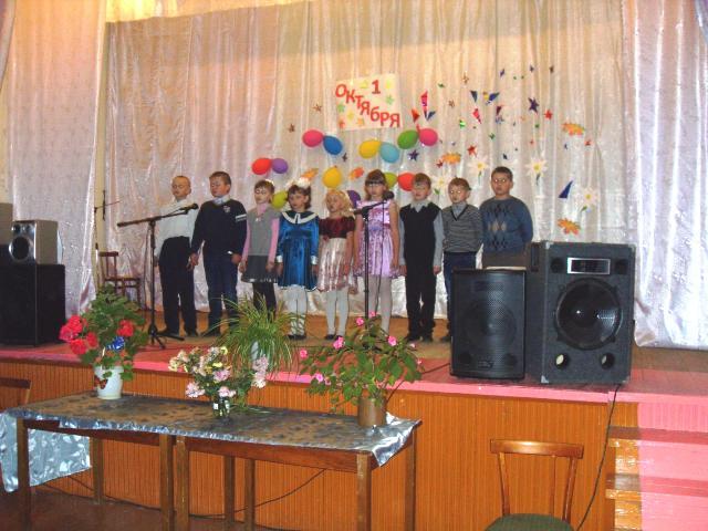 Вазюкская библиотека - СДК