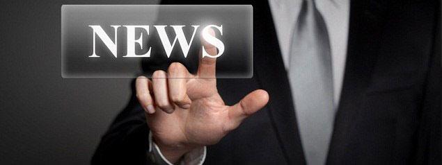 Новости и информация