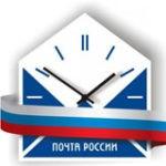О режиме работы отделений в преддверии Дня России