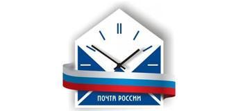 Режим работы Почты России