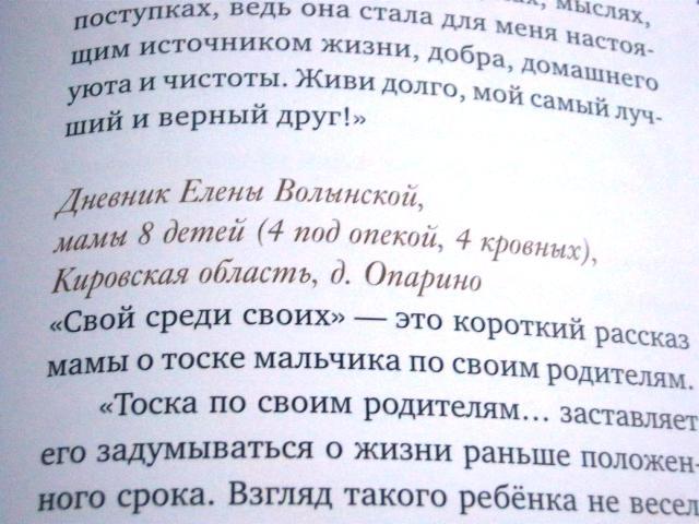 Фонд Елены и Геннадия Тимченко
