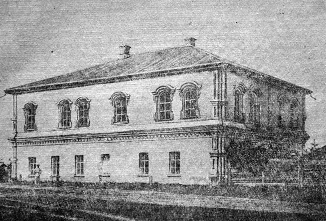Вятской губернской почте – 235 лет