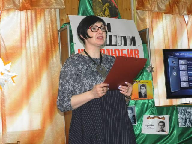 Елена Геннадьевна Засобина