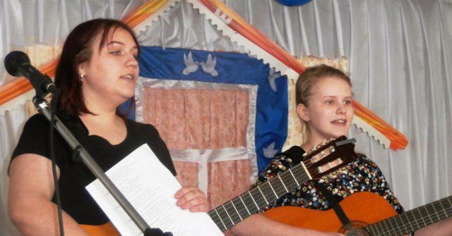 В Латышский с концертом