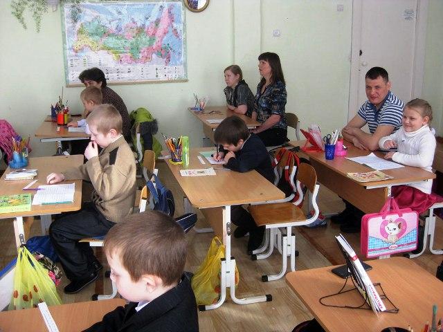 Открытость образовательного процесса