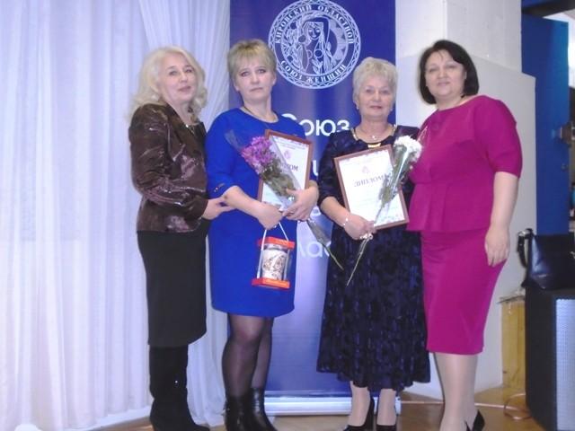 С дипломами лауреатов