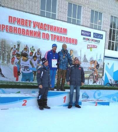 Алексей Исупов