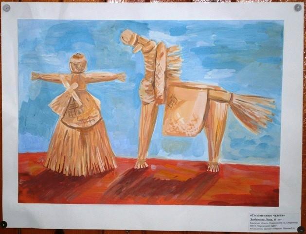 Выставка-конкурс изобразительного и декоративно-прикладного творчества