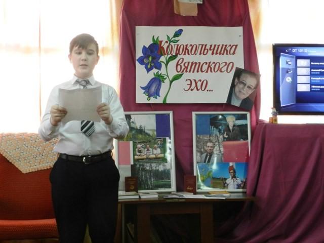 Творчество поэта Анатолия Григорьевича Гребнева