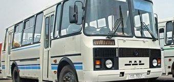 О рейсовом автобусе