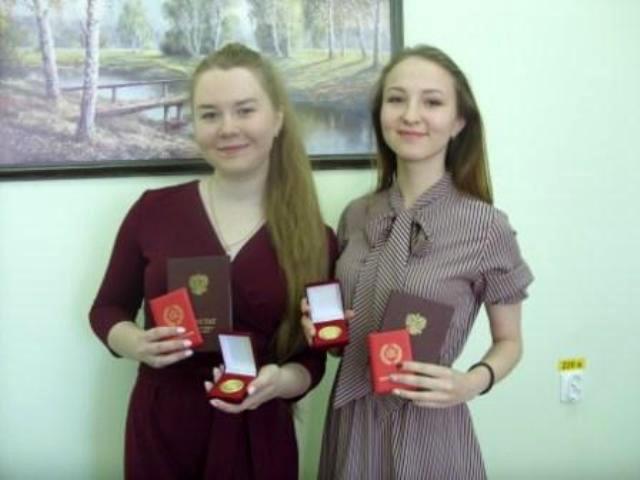 Золотые медалисты Опаринского района в 2018 году