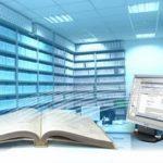 Как получить копию технического паспорта или плана