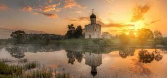Дорогой православия. Путевые заметки