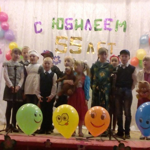 Детскому саду «Колобок» - 55 лет