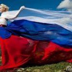 Конкурс «Моя любовь – моя Россия»