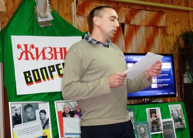 Творчество поэта-песенника Михаила Танича
