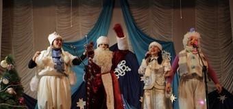 «С Днем рождения Дед Мороз»