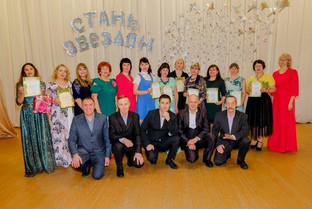Конкурс исполнителей эстрадной песни «Стань звездой»