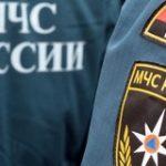 Обучение в МЧС России