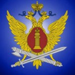 На службу в УФСИН России  по Кировской области