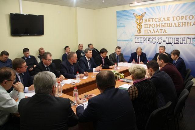 Заседание Комитета Вятской торговой промышленной палаты