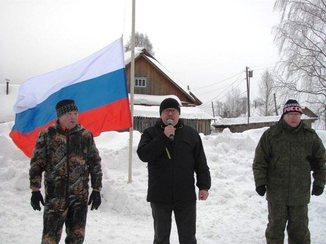 Постановление Правительства РФ от 03.04.2013 N 290