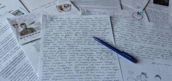 О старте конкурса «Лучший урок письма»