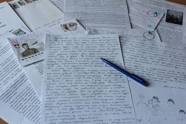 Всероссийский конкурс «Лучший урок письма»