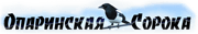 Мобильный логотип сайта Опаринская сорока