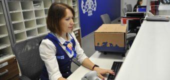 Работа почтовых отделений в праздничные дни