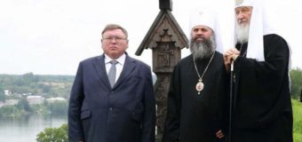 Дорогами православия. Путевые заметки. Часть 20