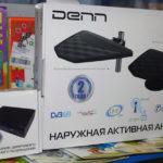 Приставки и антенны в отделениях Почты России