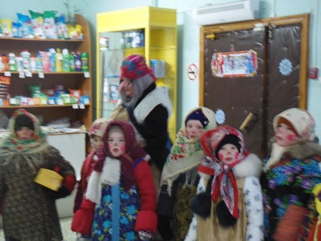 Святки в детском саду «Солнышко» п. Маромица