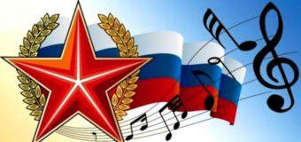 Конкурс солдатской песни-2019